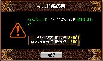RedStone 08.09.02[25]_result