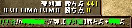RedStone 08.09.07[04]