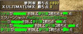RedStone 08.09.07[05]