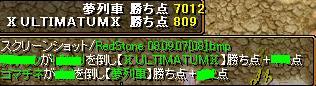 RedStone 08.09.07[09]