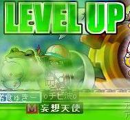 ~97up