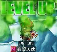 ~105up