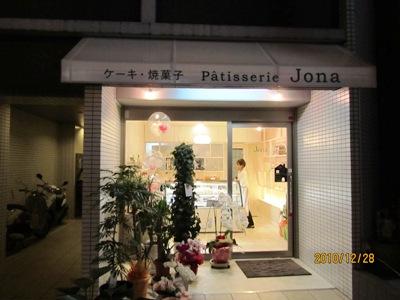 大阪 JONA