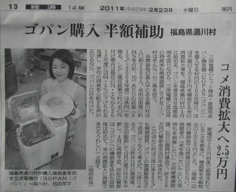 2011-2-26-2_20110226135855.jpg