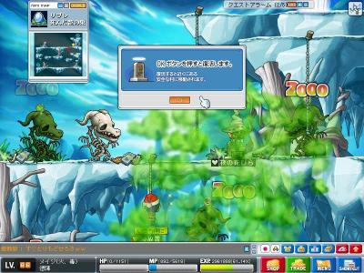 Maple0572.jpg
