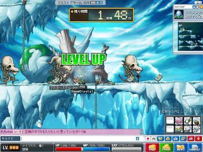 Maple0631.jpg