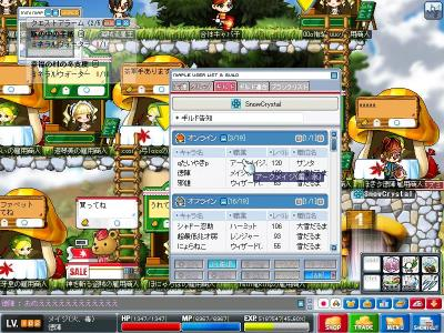 Maple0793.jpg