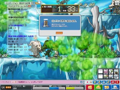 Maple0804.jpg