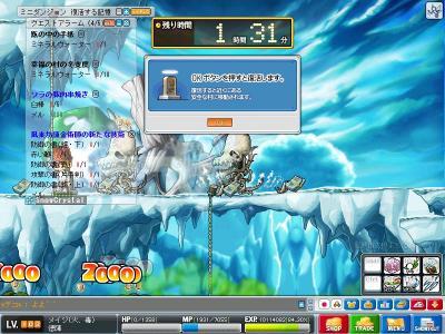 Maple0805.jpg