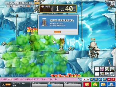 Maple0808.jpg
