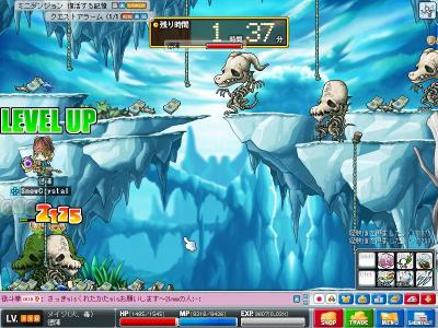 Maple0880.jpg