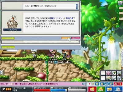 Maple0896.jpg