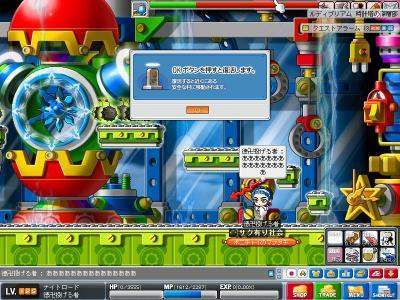 Maple090720_144118.jpg