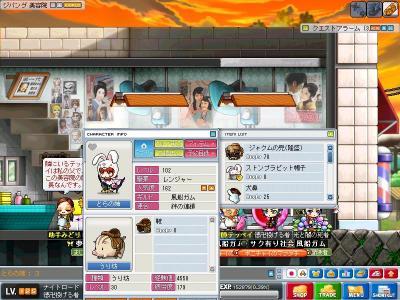 Maple090720_225516.jpg