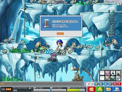 Maple0950.jpg