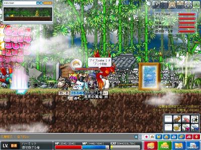 Maple1150.jpg