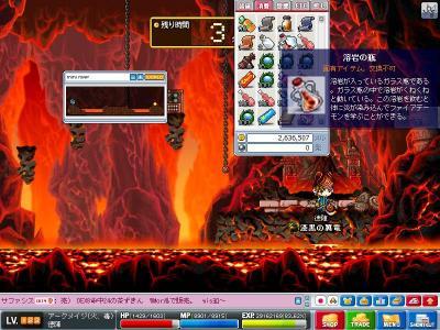 Maple1276.jpg