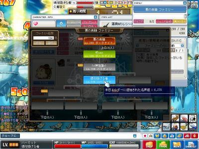 Maple1369.jpg