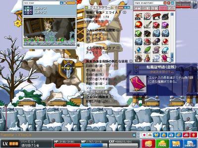 Maple1392.jpg