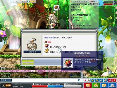 Maple1395.jpg