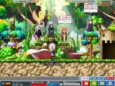 Maple1397.jpg