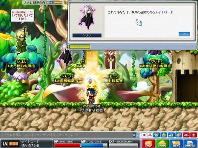 Maple1398.jpg