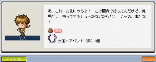 紫色ヘアバンド4