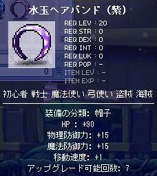 水玉ヘアバンド(紫)