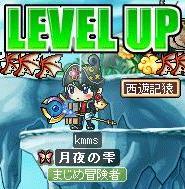LvUP!151!.jpg