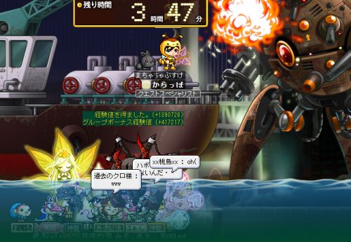 MapleStory0005.png