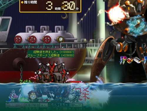 MapleStory0007.png