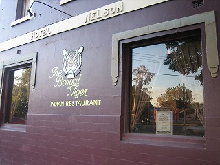 bengal tiger restaurant