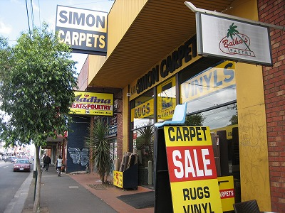 simon carpets