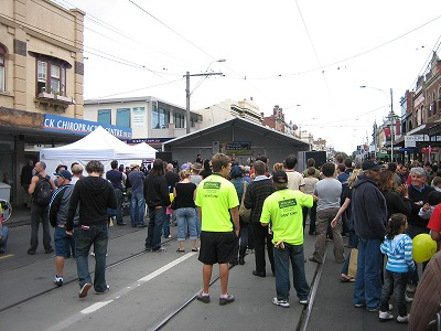 Sydney Road Street Party