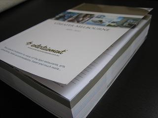 エンターテイメントブック2009-2010