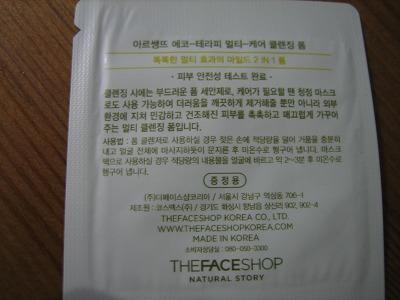 韓国語は全く読めません。