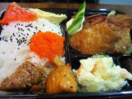 sushi ten