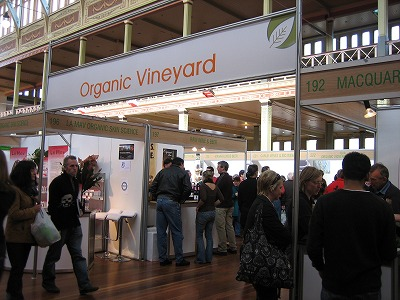 Organic Expo