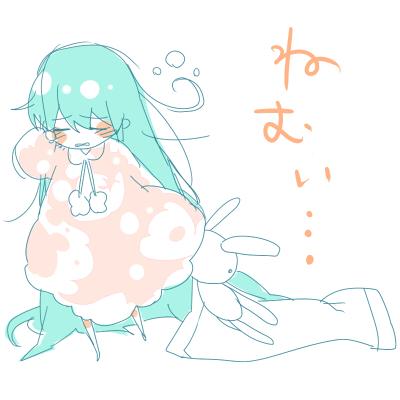 oyasumo.jpg