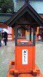 住吉神社(3)