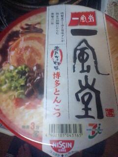 MA320024-0001.jpg
