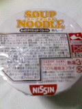 nisshinn2.jpg