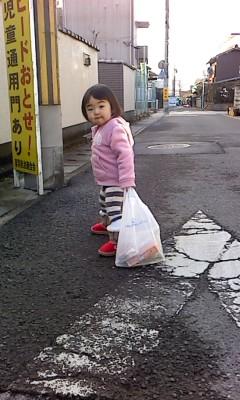 P2011_0117_160302.jpg