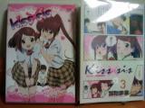 kiss×sis キスシス 第3巻初回限定版2