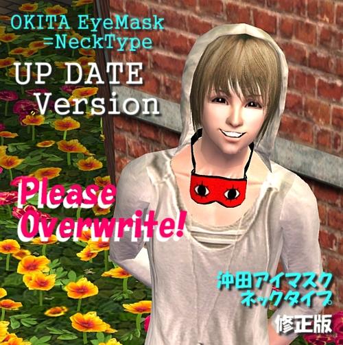 OKITA-EyemaskUPDATE.jpg