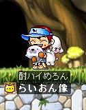 酎ハイフリマ笑顔01