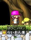 ぱぴこフリマ笑顔01