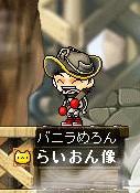 バニラめろん笑顔01