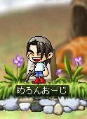 めろんおーじ笑顔01