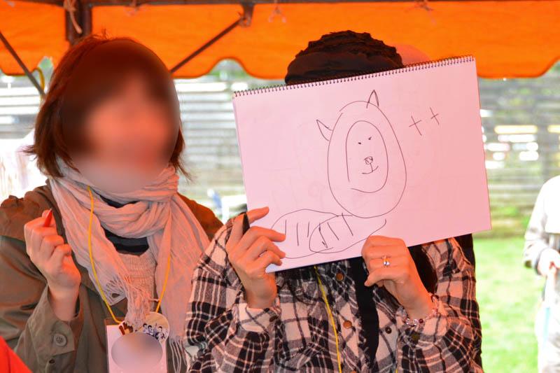 2011_1010nof 052-80
